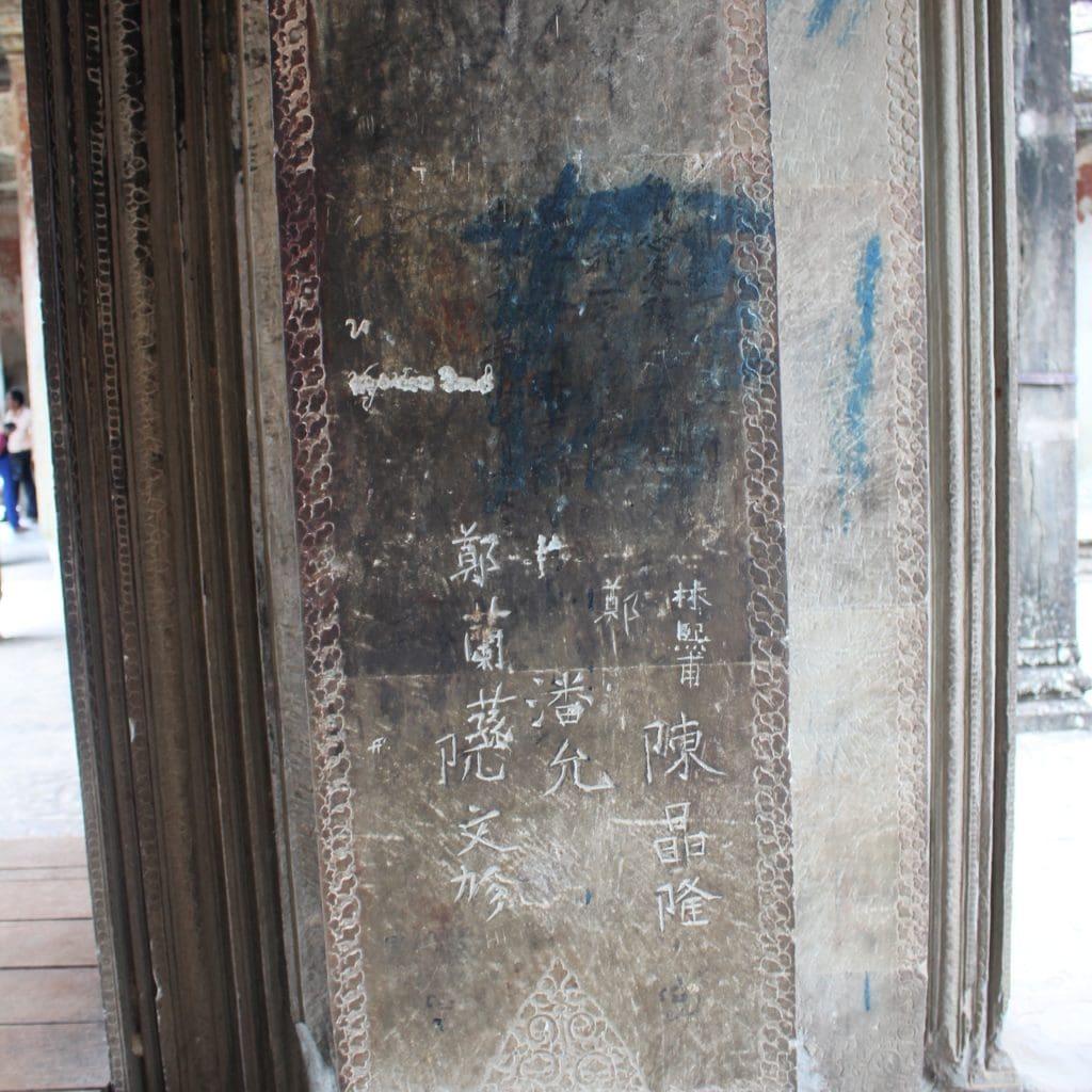 Japan WW2 Graff AW