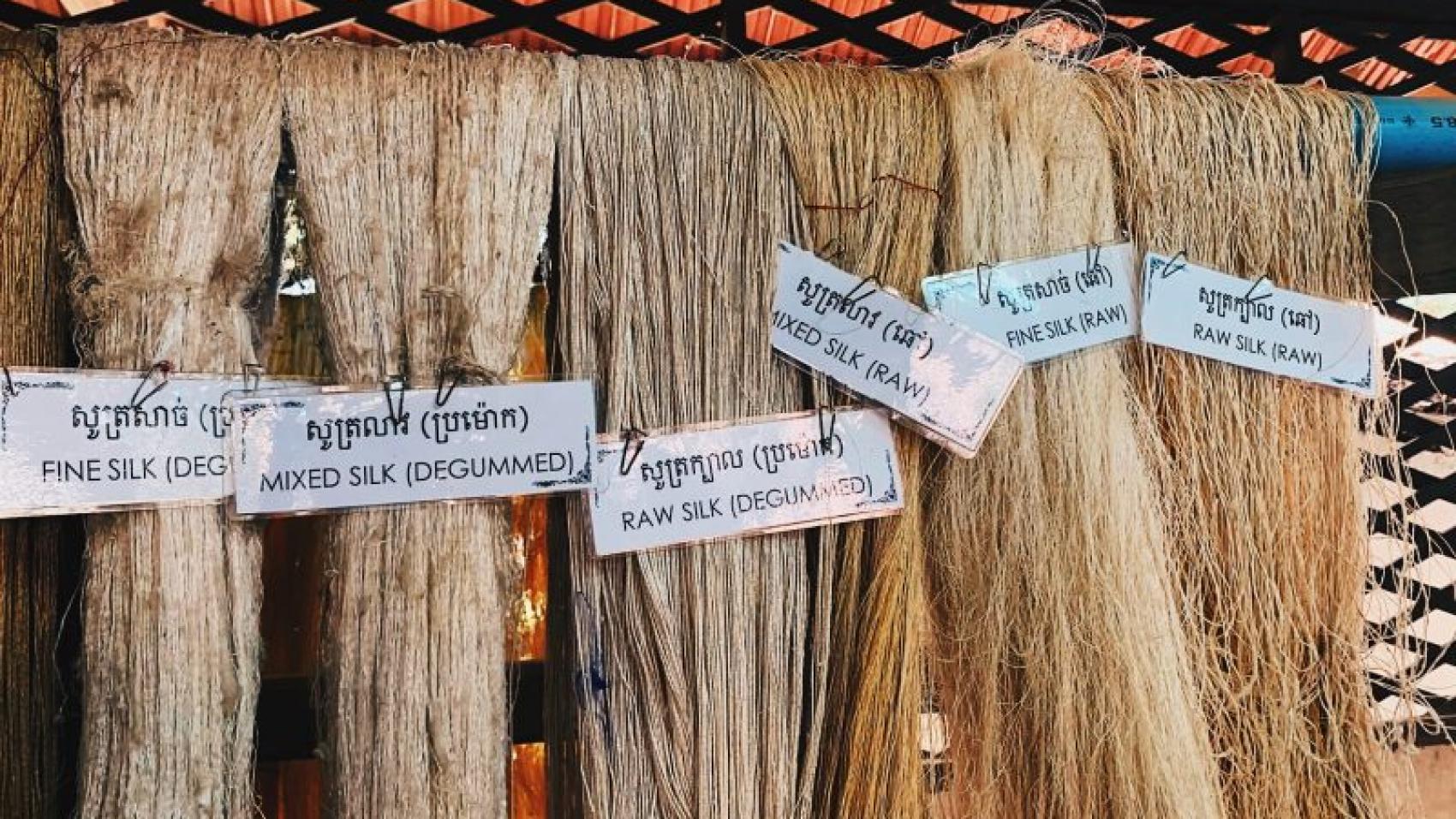 raw cambodian silk
