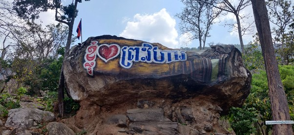 Phnom Tbeng Resort